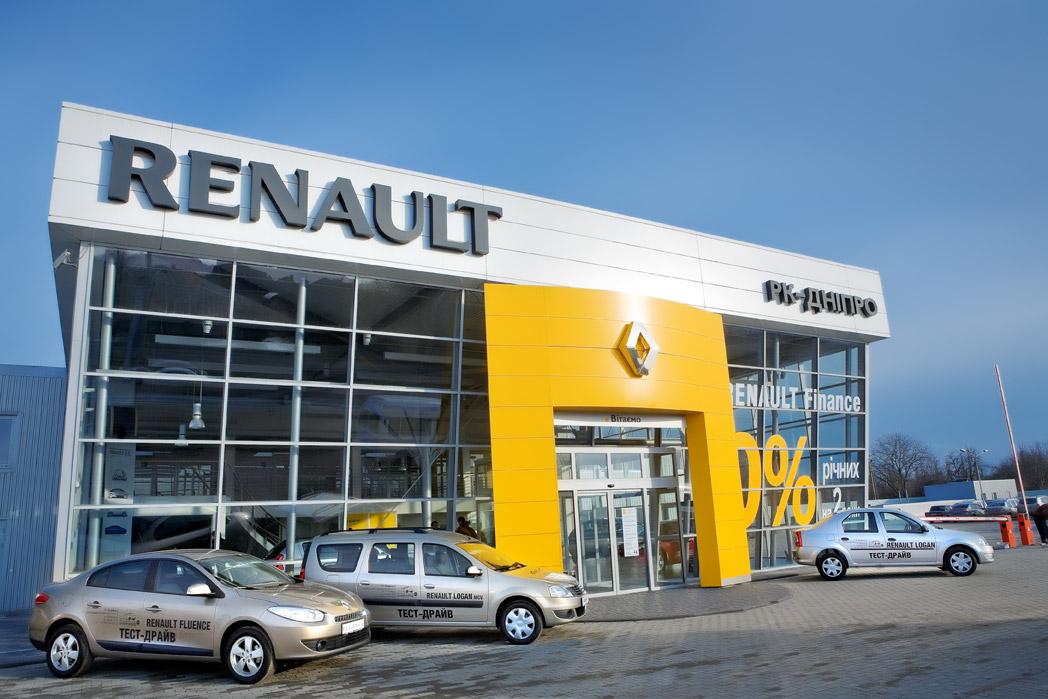 СТО Renault (Рено) в Днепропетро…